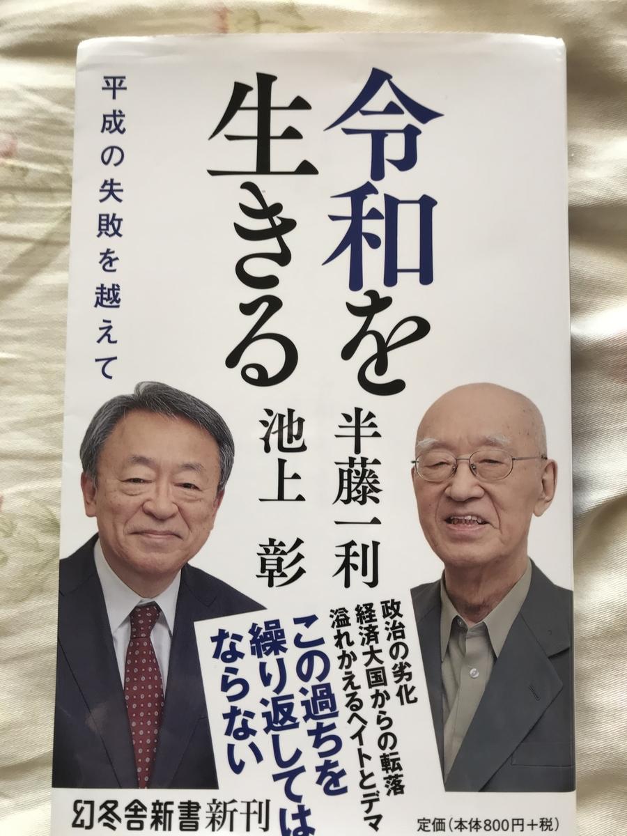 f:id:nicky-akira:20201223074515j:plain