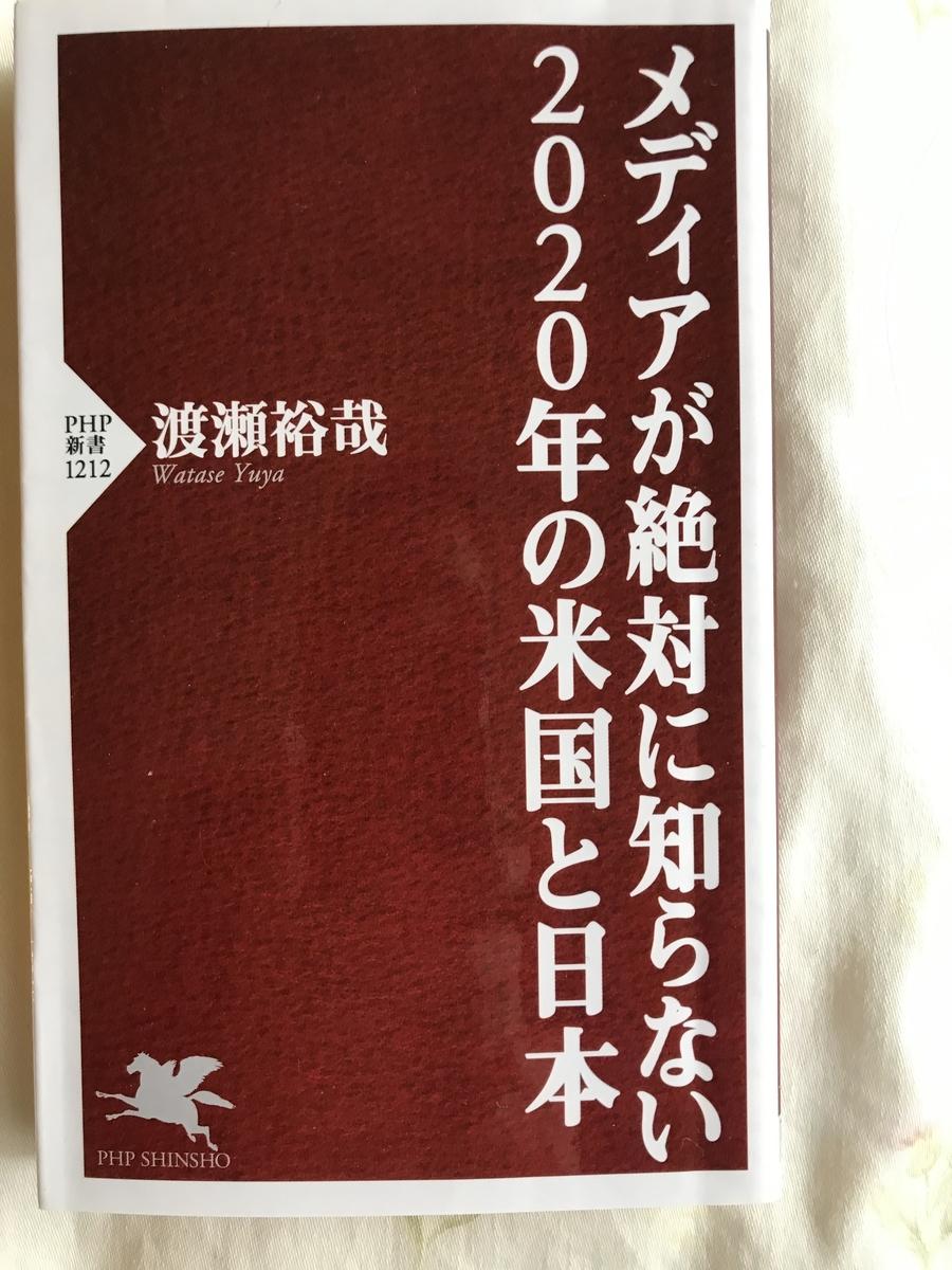 f:id:nicky-akira:20201226131736j:plain