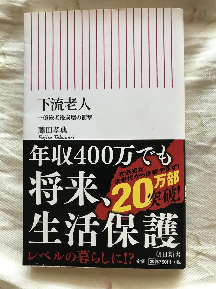 f:id:nicky-akira:20201230121226j:plain