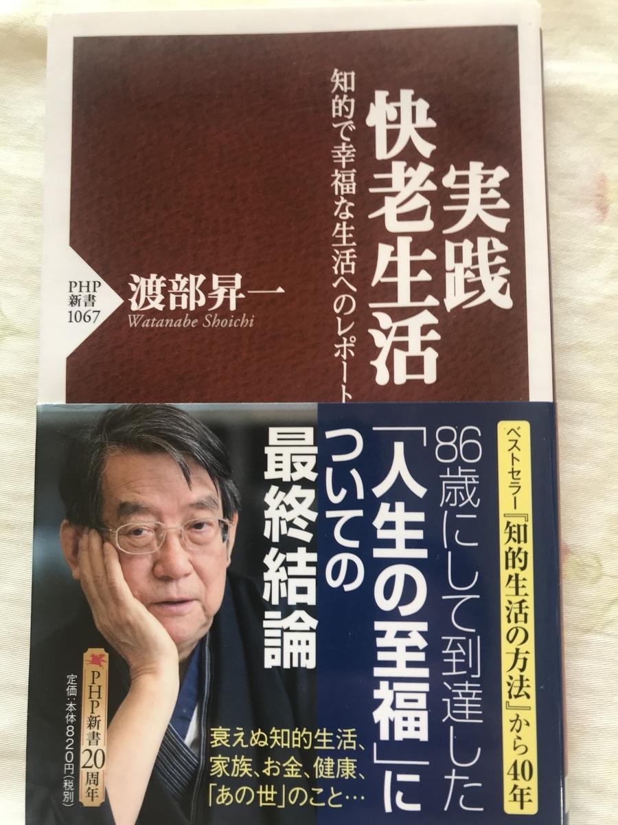 f:id:nicky-akira:20201230140641j:plain