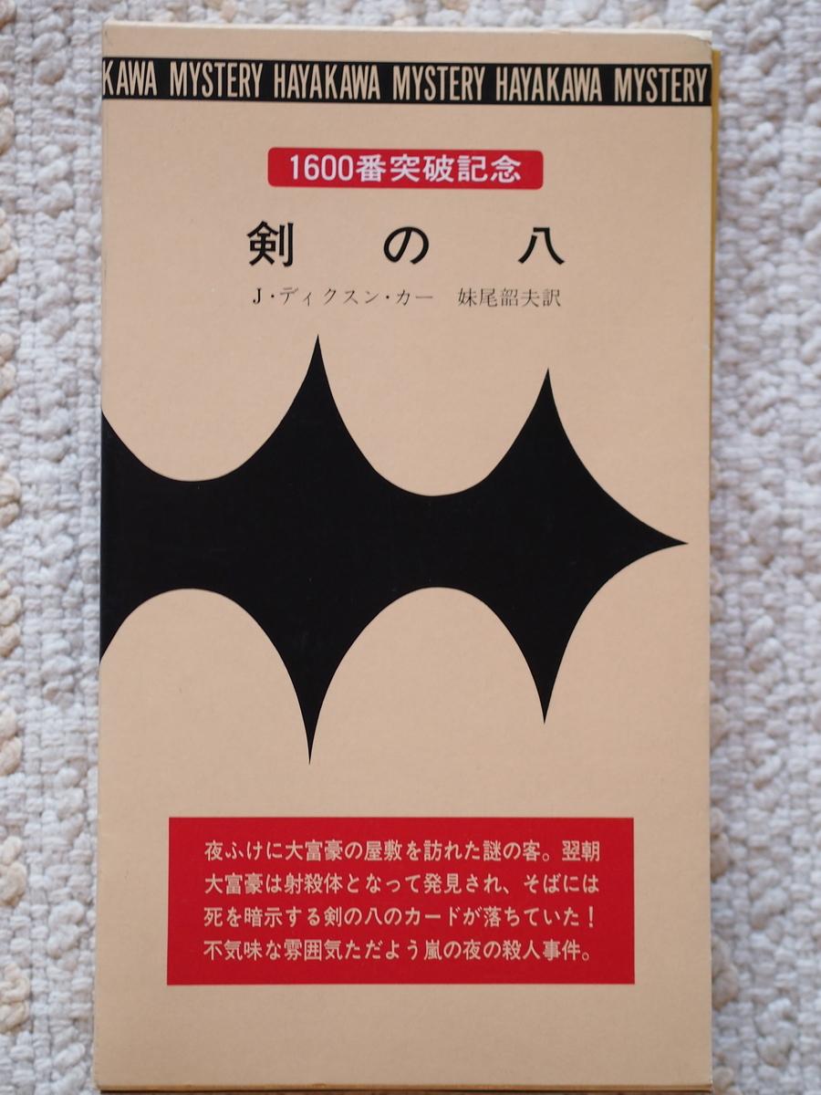 f:id:nicky-akira:20201231105751j:plain