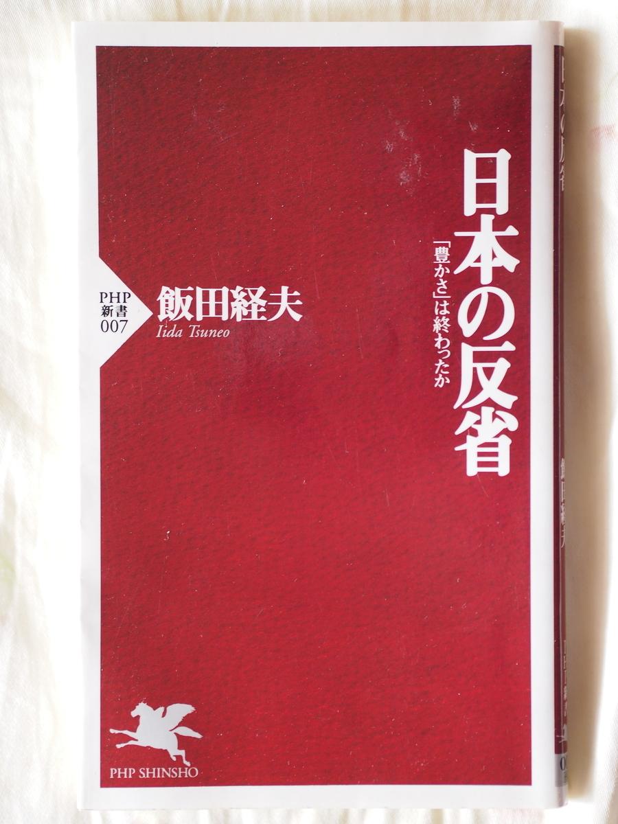 f:id:nicky-akira:20210101185157j:plain