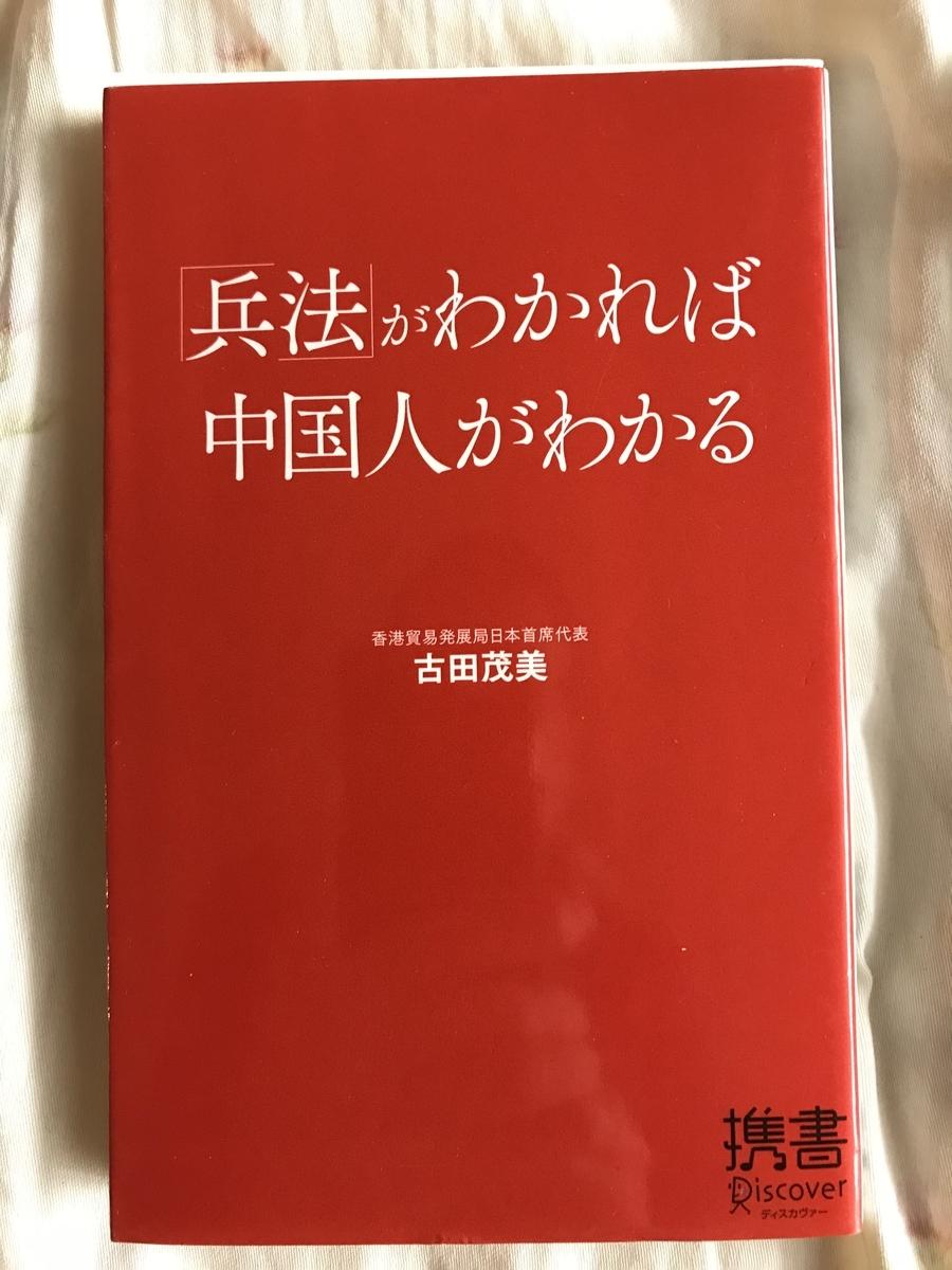 f:id:nicky-akira:20210106120825j:plain