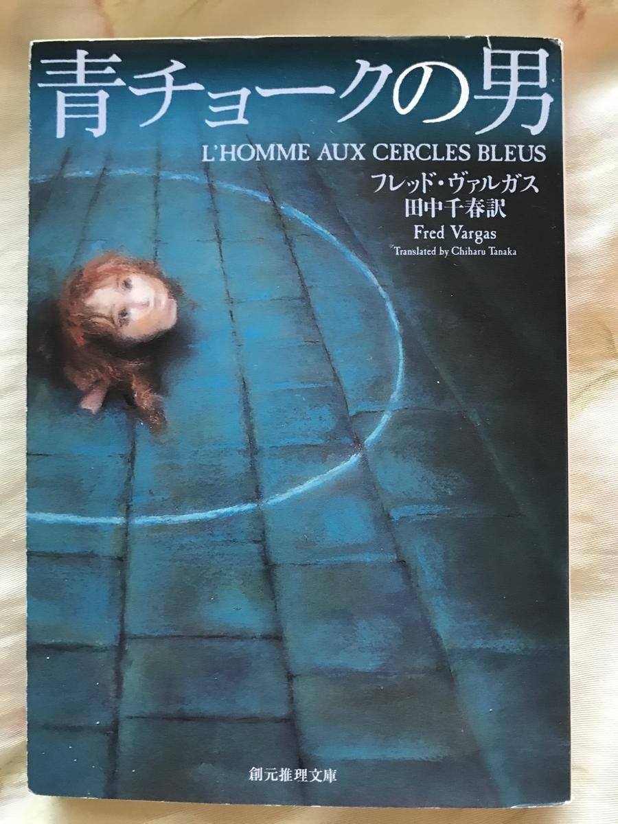 f:id:nicky-akira:20210107112911j:plain