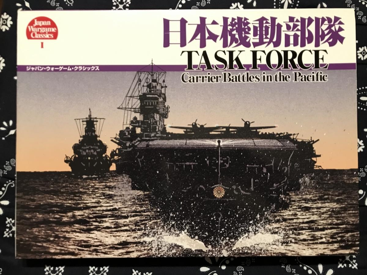 f:id:nicky-akira:20210108173112j:plain