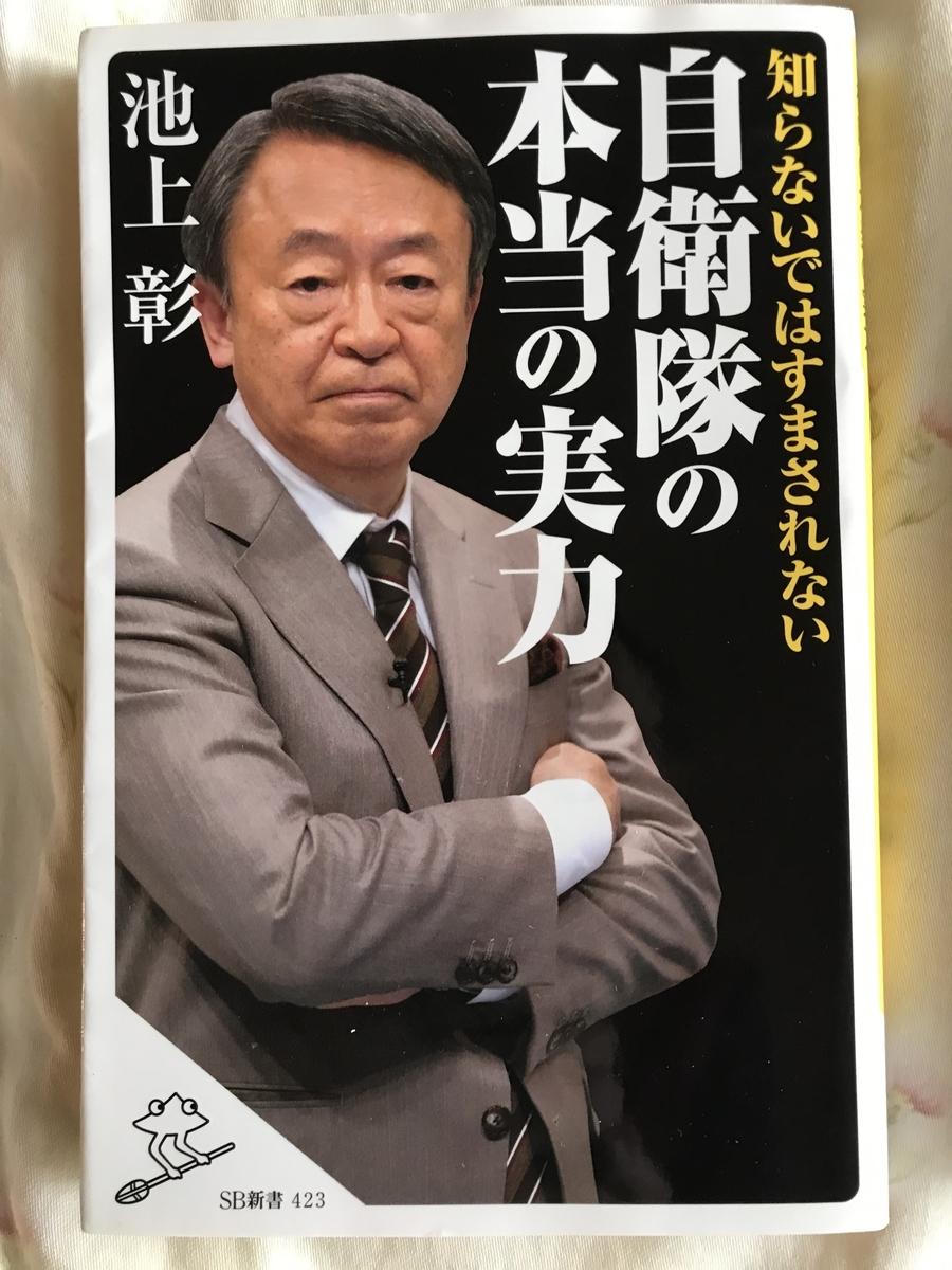 f:id:nicky-akira:20210110145503j:plain