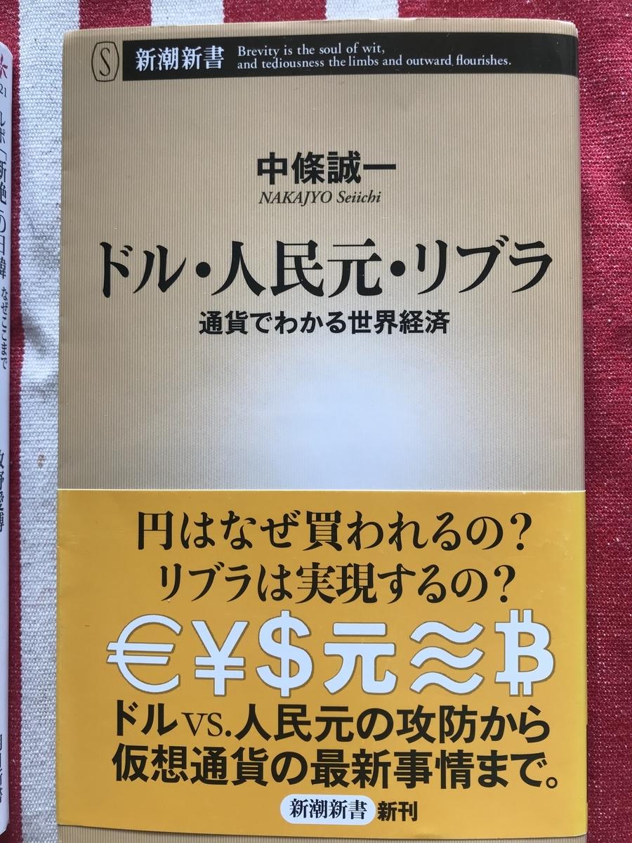 f:id:nicky-akira:20210113162739j:plain