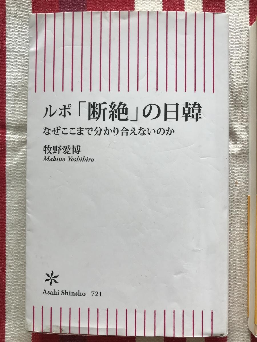 f:id:nicky-akira:20210114125513j:plain