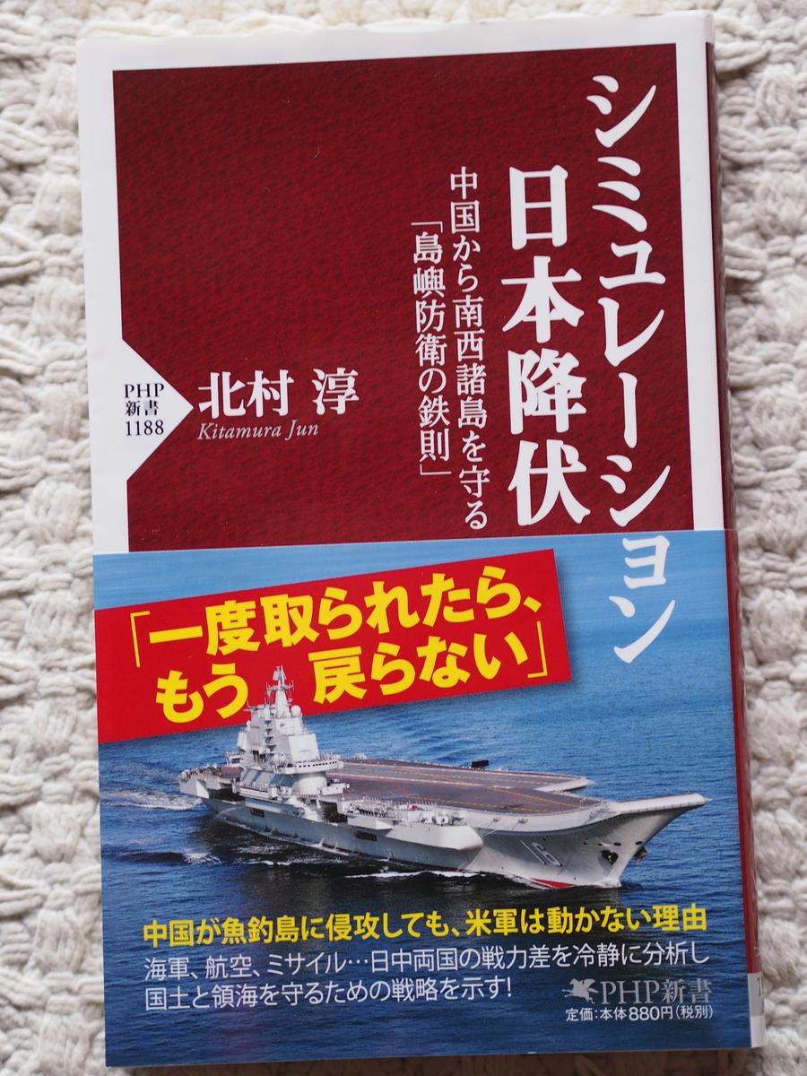f:id:nicky-akira:20210115142511j:plain