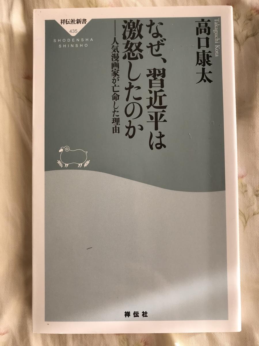 f:id:nicky-akira:20210121183630j:plain