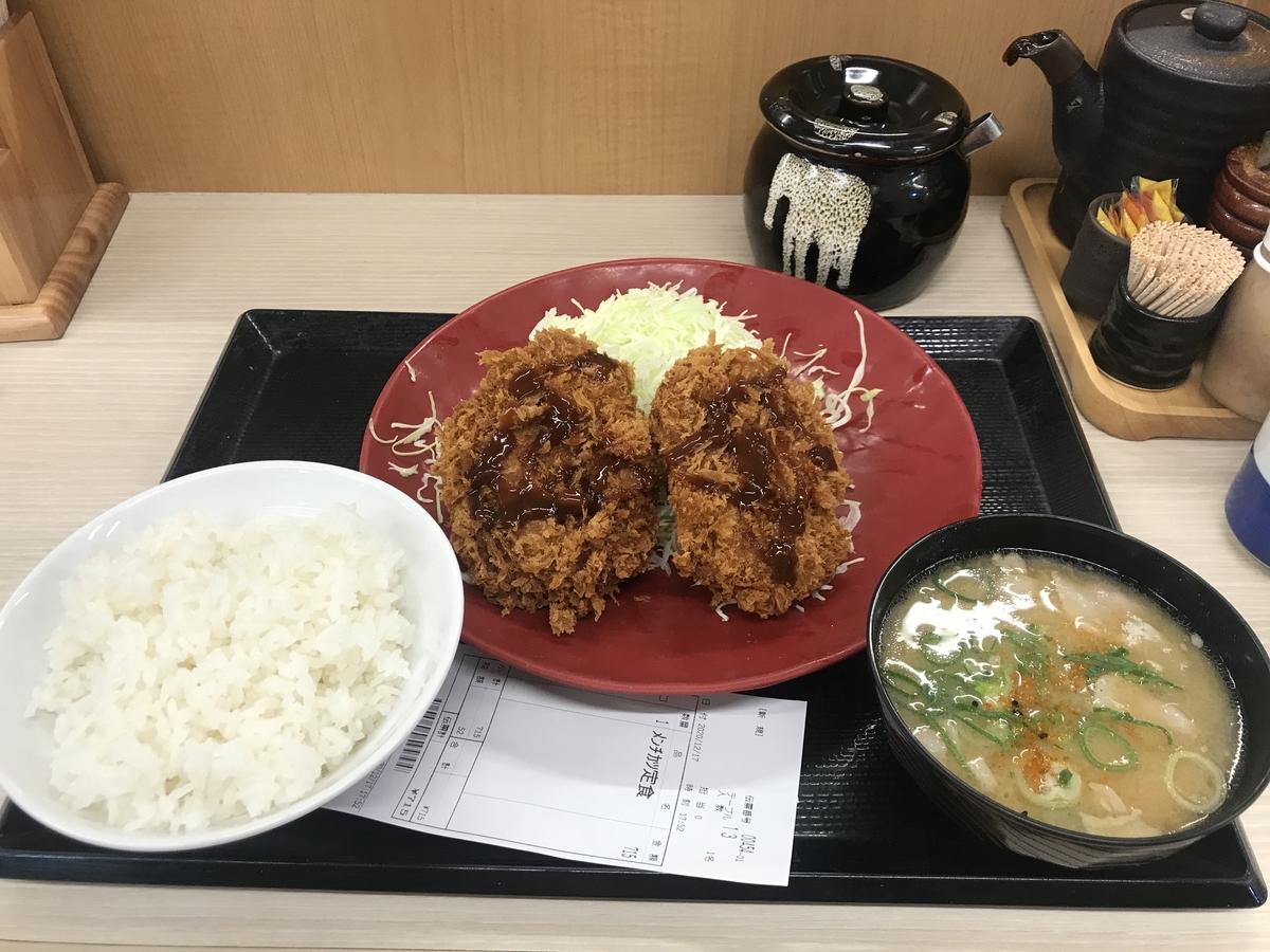 f:id:nicky-akira:20210205174407j:plain