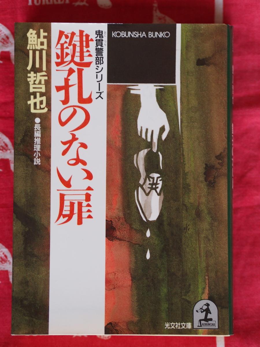 f:id:nicky-akira:20210207155517j:plain