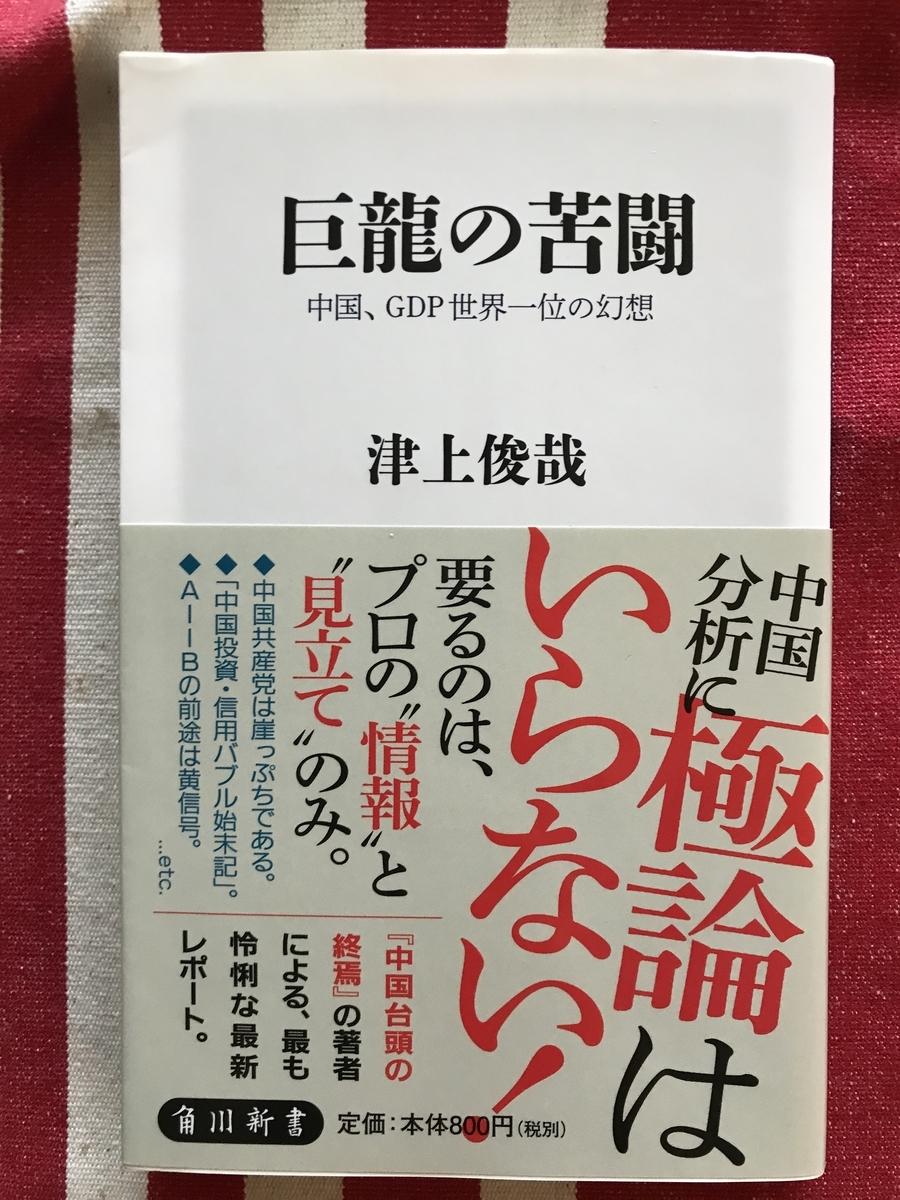 f:id:nicky-akira:20210210144406j:plain