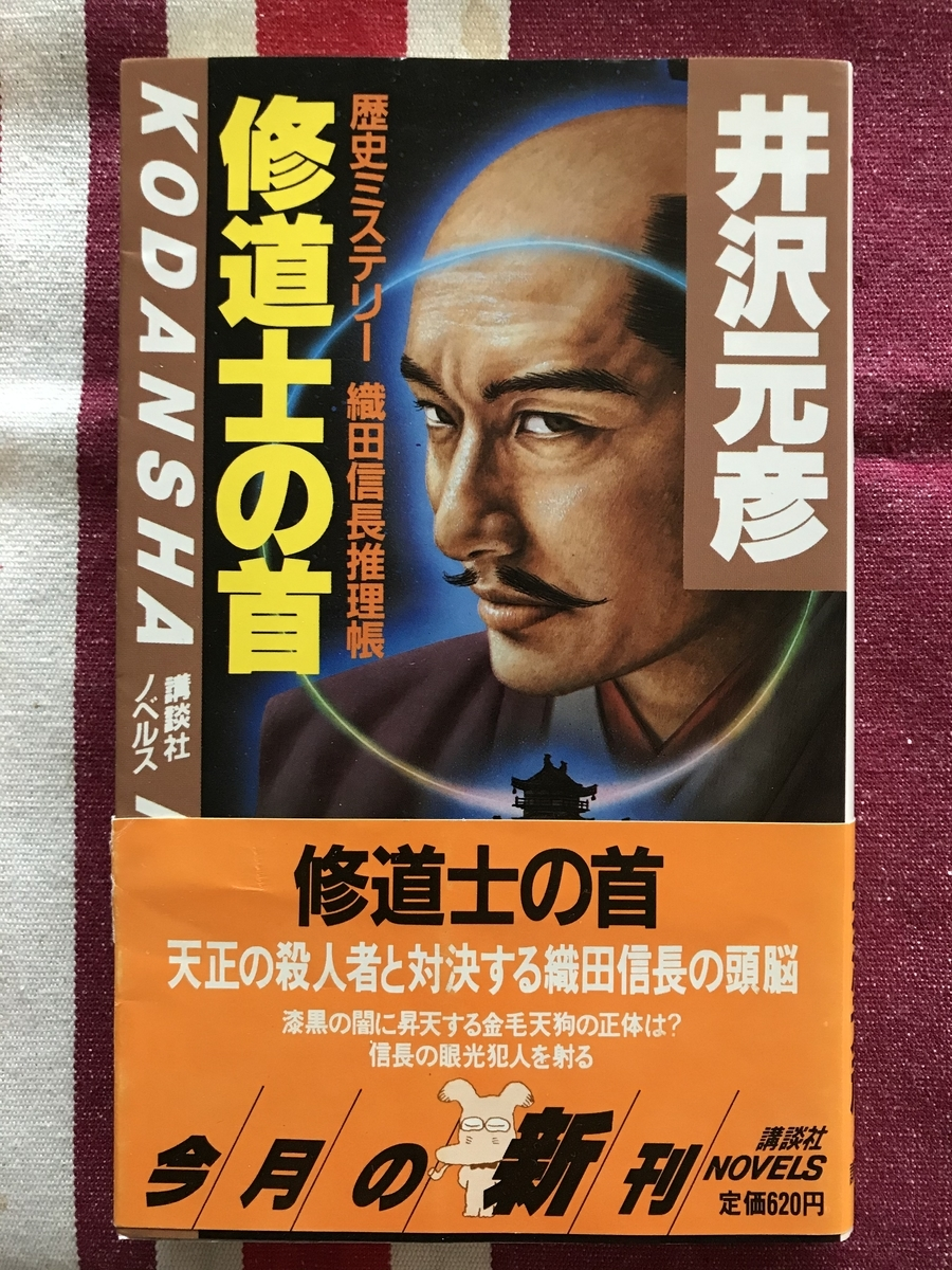 f:id:nicky-akira:20210214072023j:plain