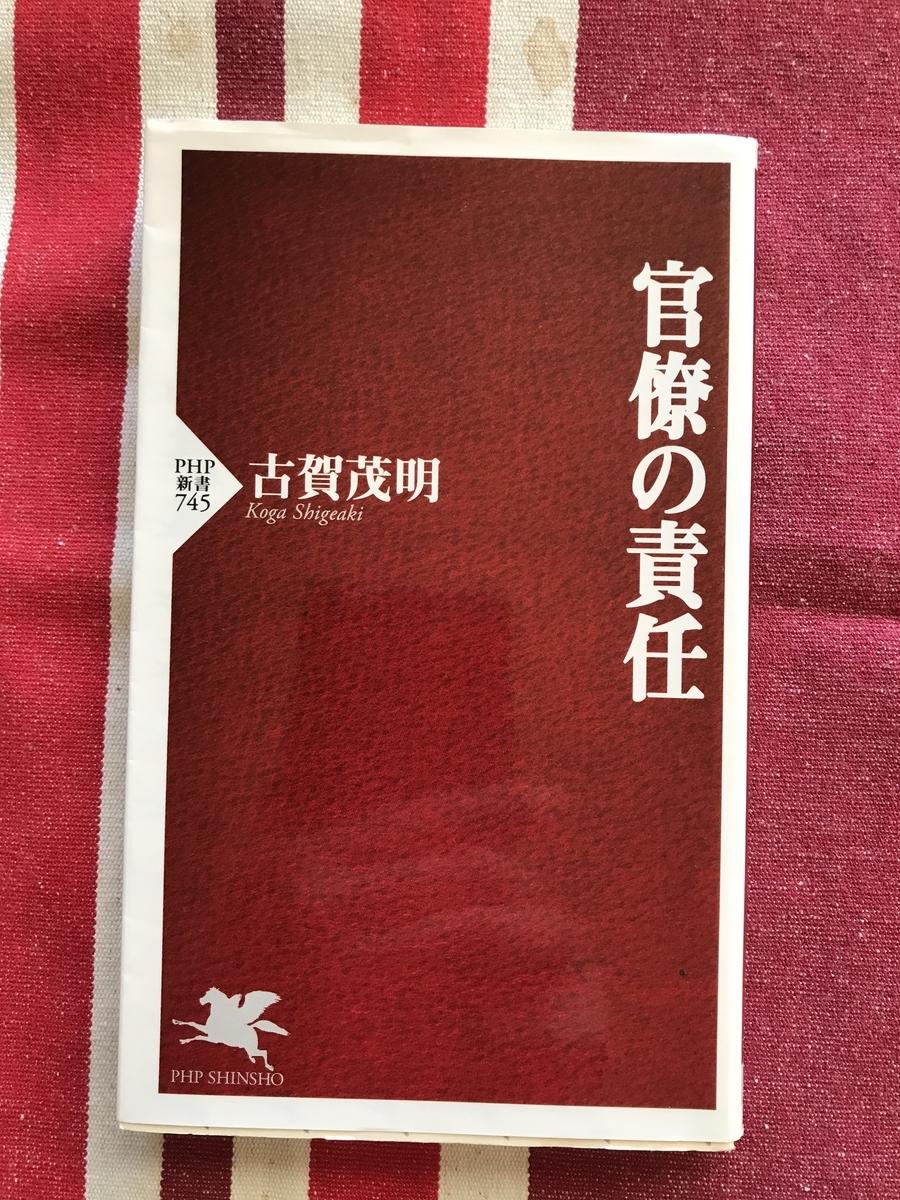 f:id:nicky-akira:20210220094244j:plain