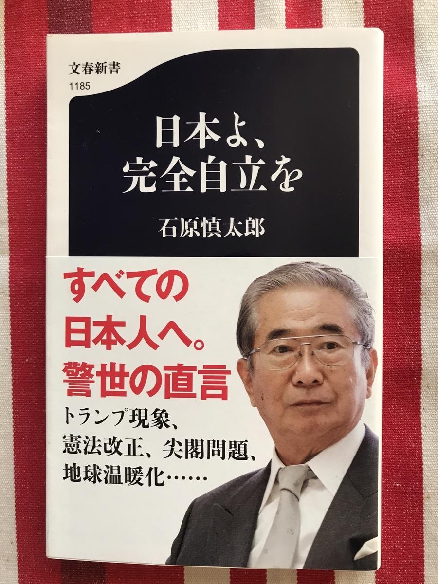 f:id:nicky-akira:20210220155734j:plain