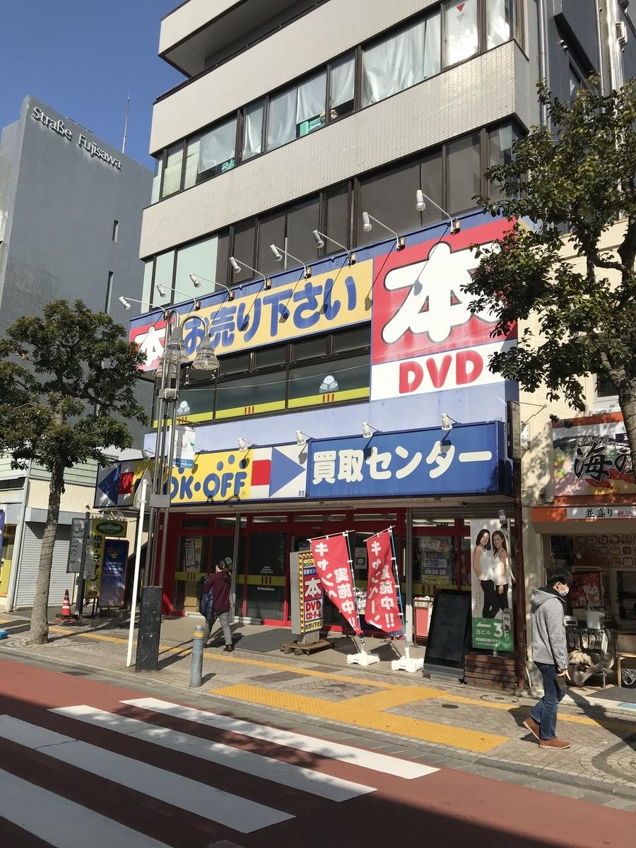 f:id:nicky-akira:20210221133317j:plain