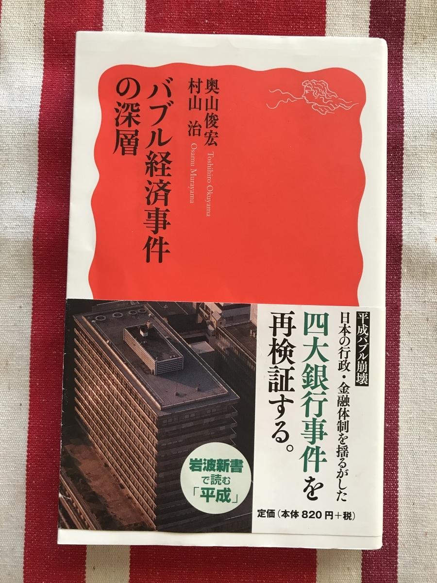 f:id:nicky-akira:20210228090205j:plain