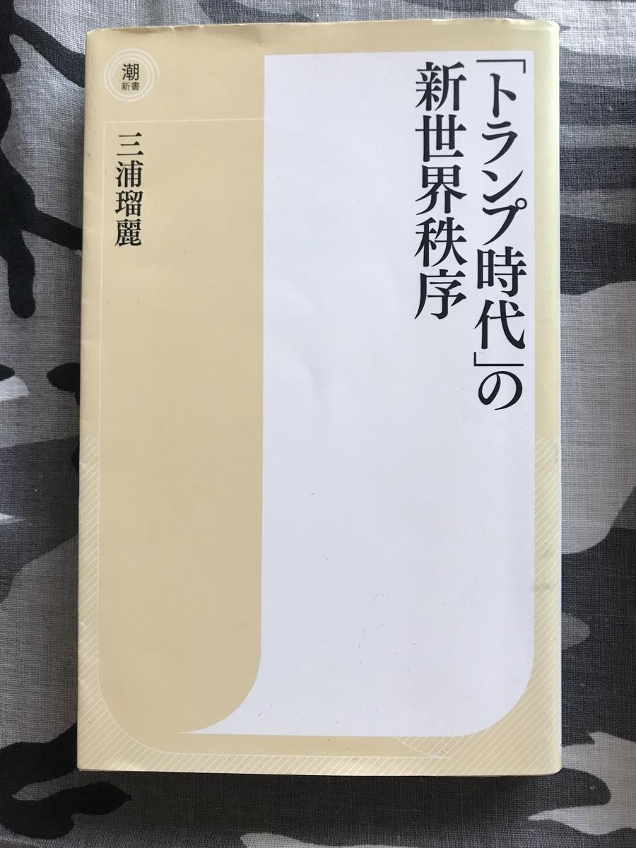 f:id:nicky-akira:20210311105123j:plain