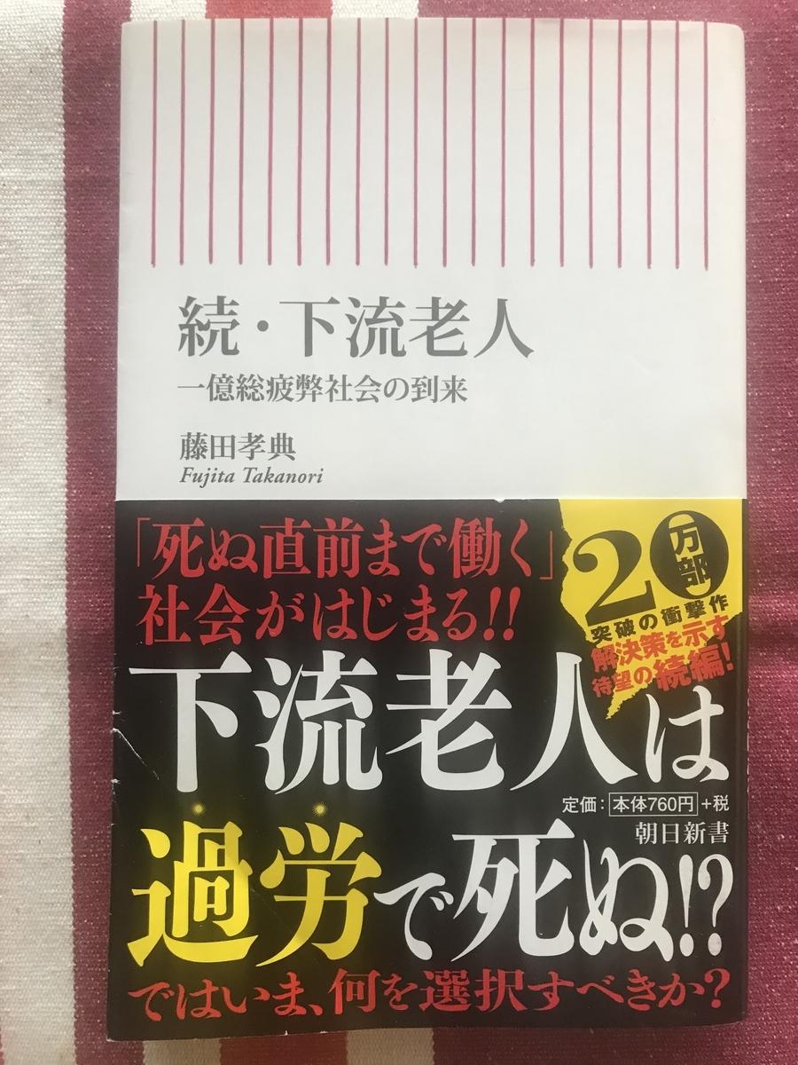 f:id:nicky-akira:20210318070827j:plain