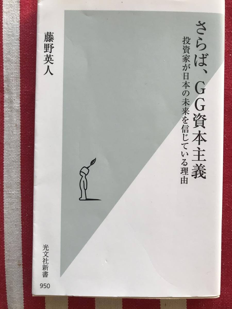 f:id:nicky-akira:20210323195548j:plain