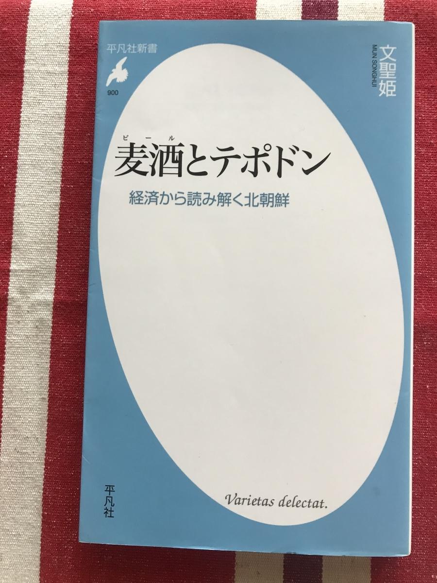 f:id:nicky-akira:20210327134948j:plain