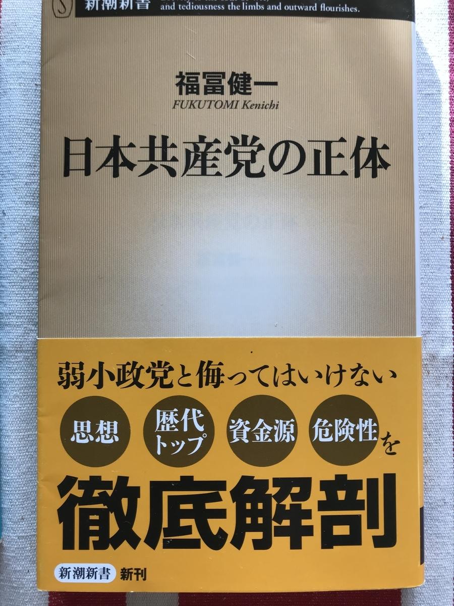 f:id:nicky-akira:20210401111427j:plain