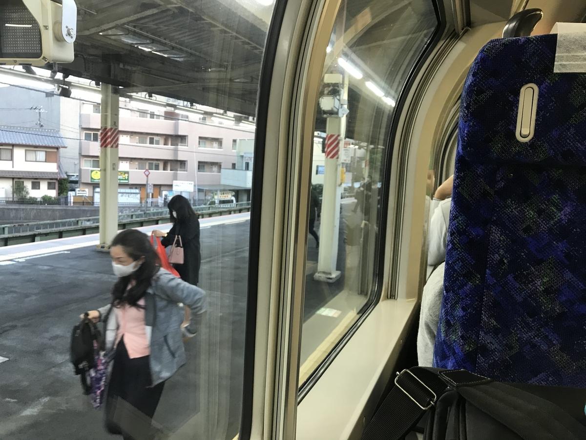 f:id:nicky-akira:20210408133910j:plain
