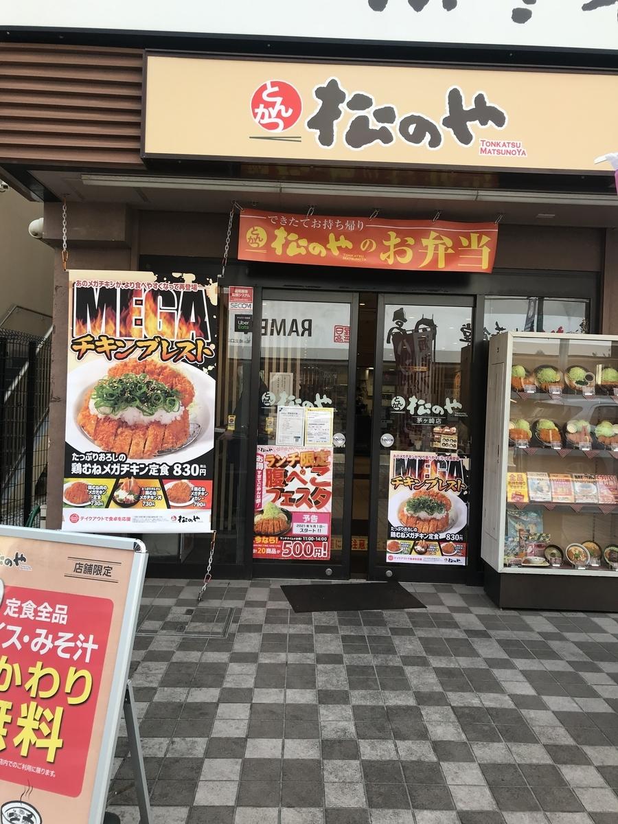 f:id:nicky-akira:20210410154556j:plain