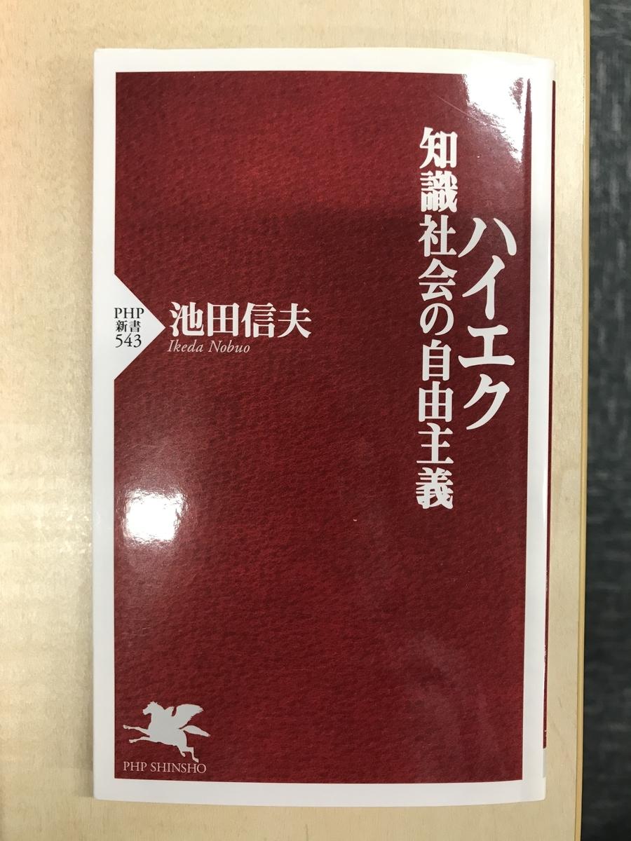 f:id:nicky-akira:20210416144551j:plain