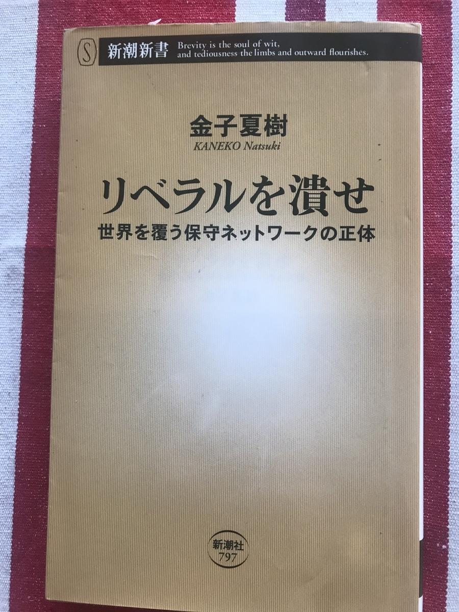 f:id:nicky-akira:20210421155104j:plain