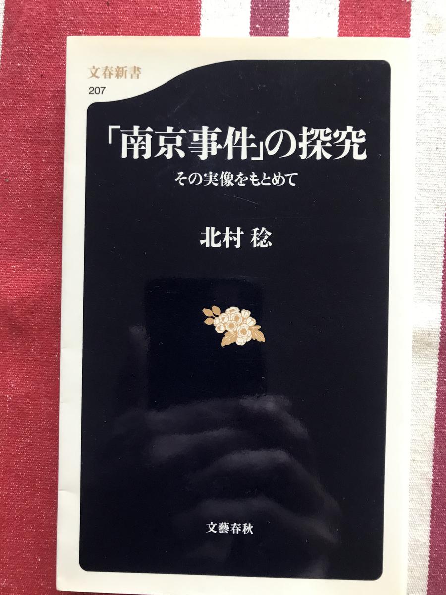 f:id:nicky-akira:20210423134834j:plain