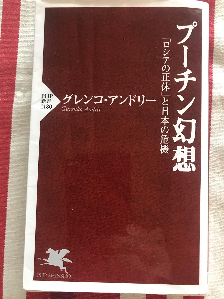 f:id:nicky-akira:20210515131902j:plain