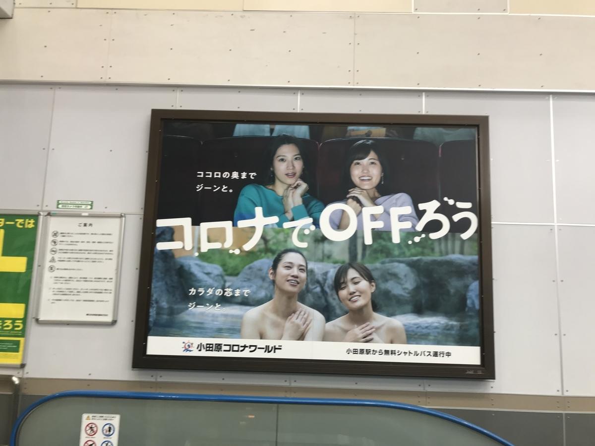 f:id:nicky-akira:20210518161254j:plain
