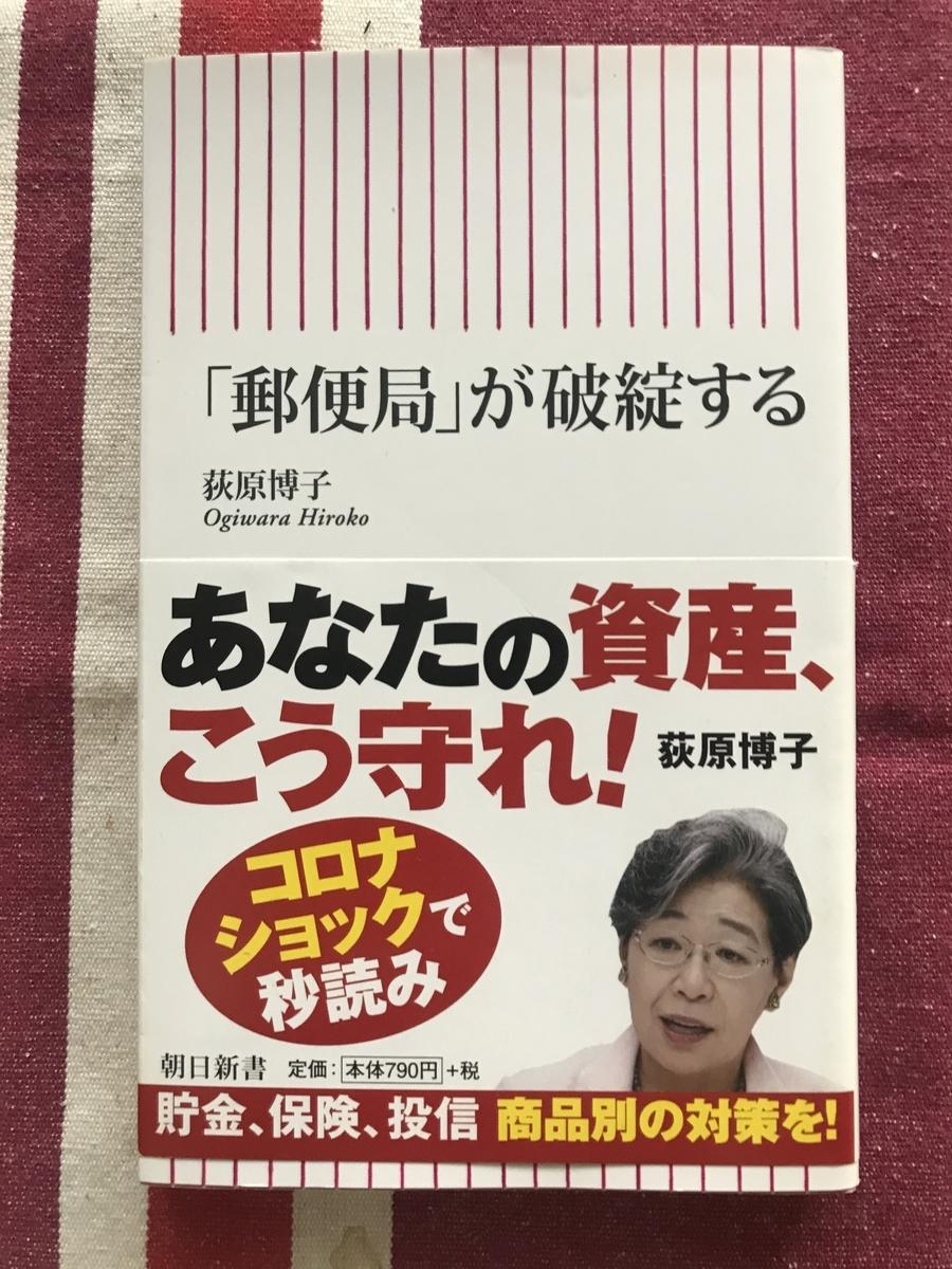 f:id:nicky-akira:20210524152524j:plain
