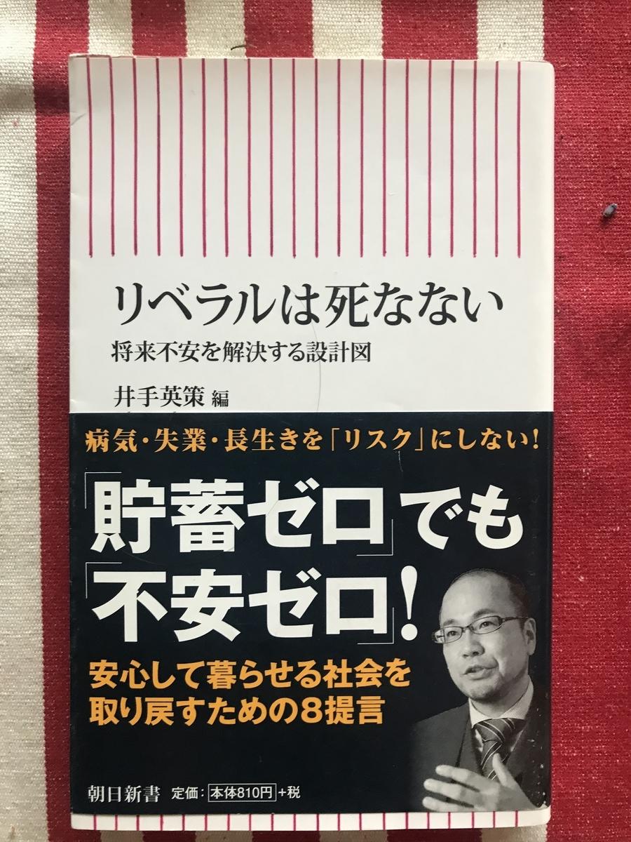 f:id:nicky-akira:20210608143842j:plain
