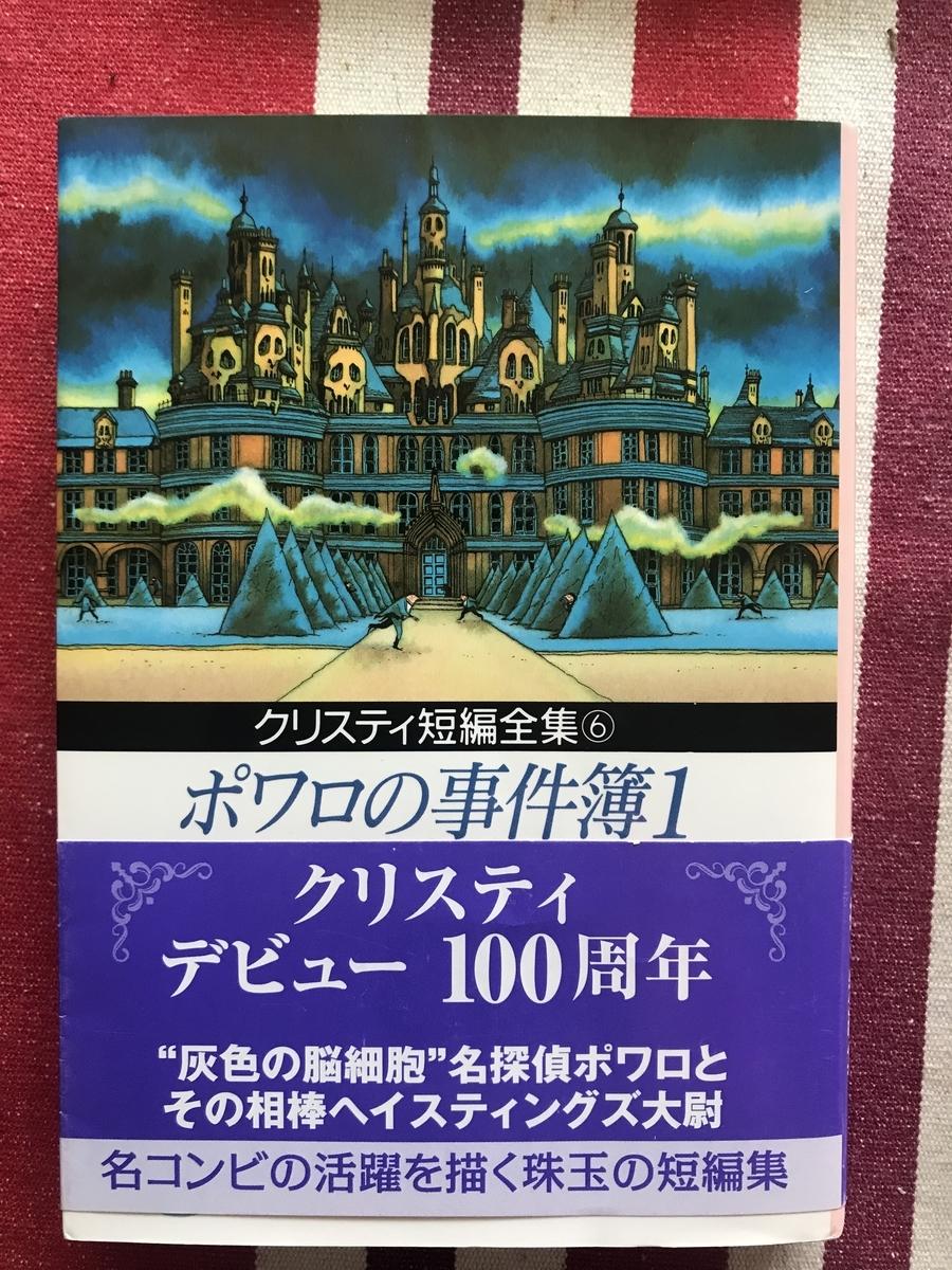 f:id:nicky-akira:20210616143620j:plain