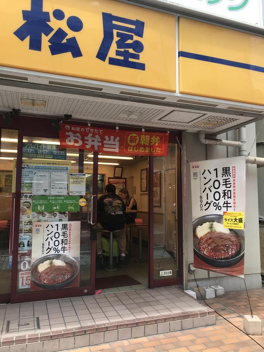 f:id:nicky-akira:20210618162001j:plain