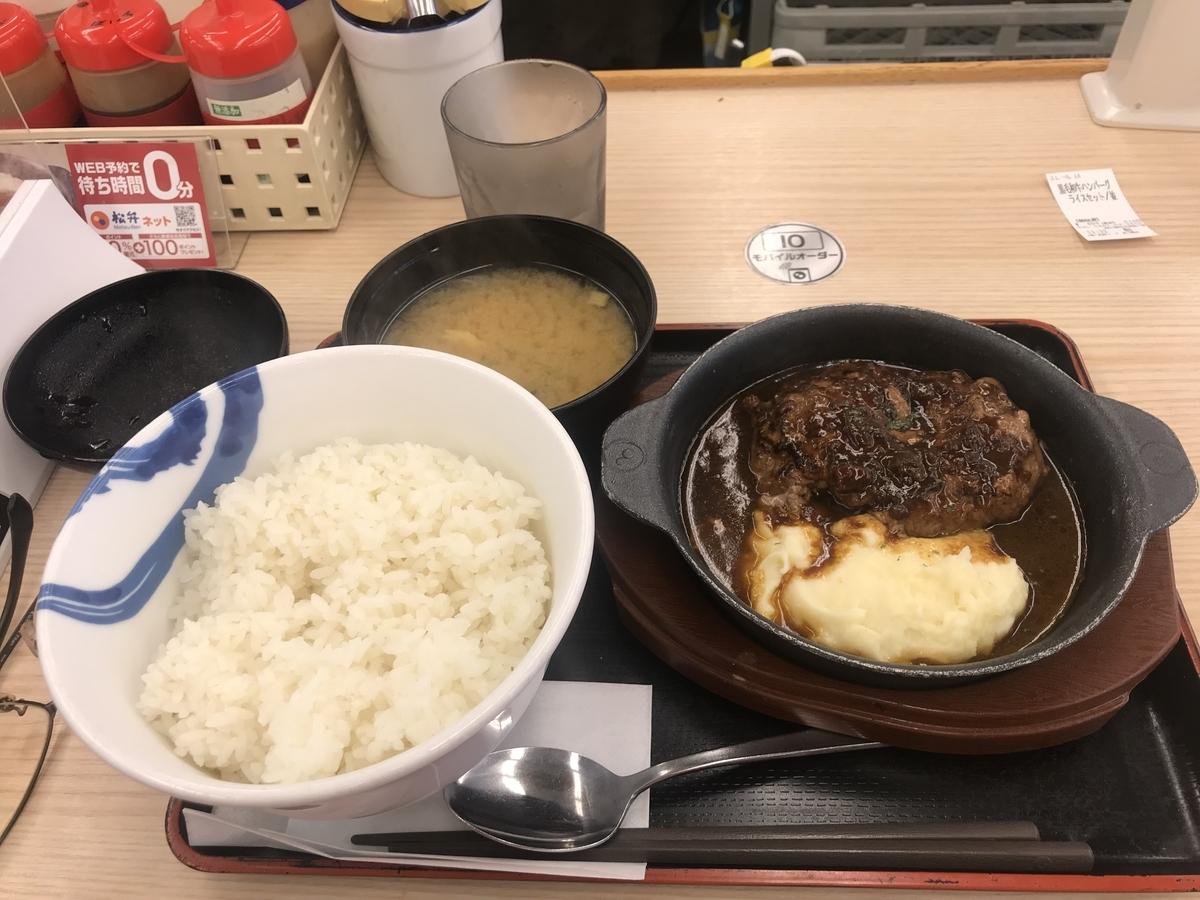 f:id:nicky-akira:20210618162757j:plain