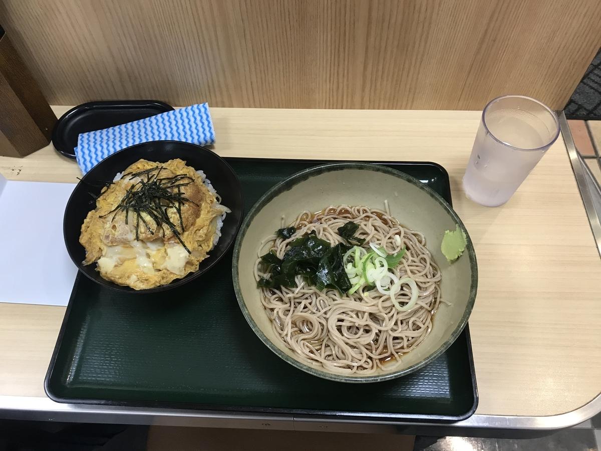 f:id:nicky-akira:20210619090957j:plain