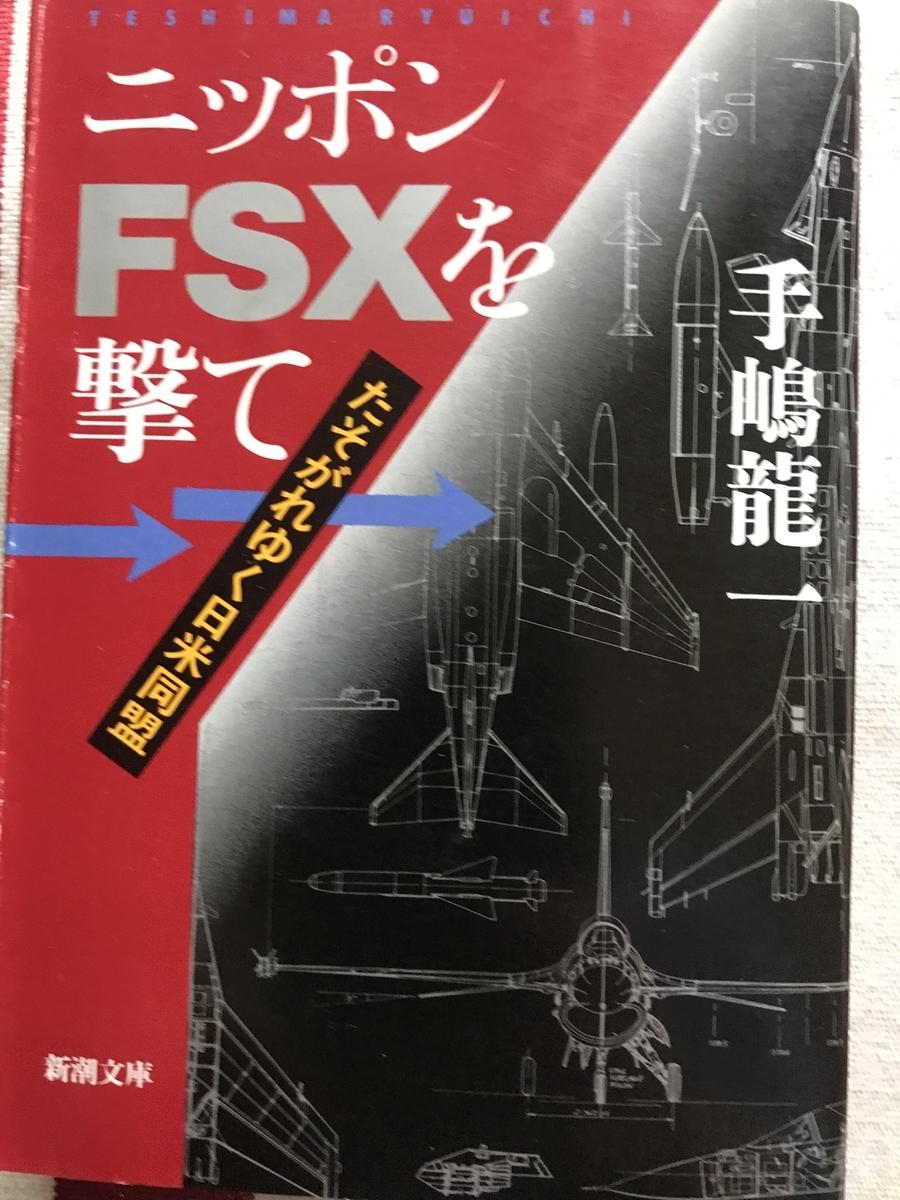 f:id:nicky-akira:20210707180155j:plain