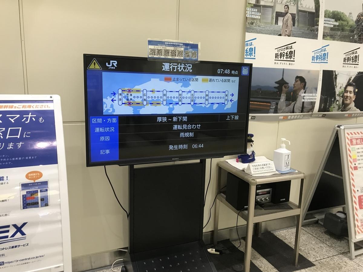 f:id:nicky-akira:20210713105318j:plain