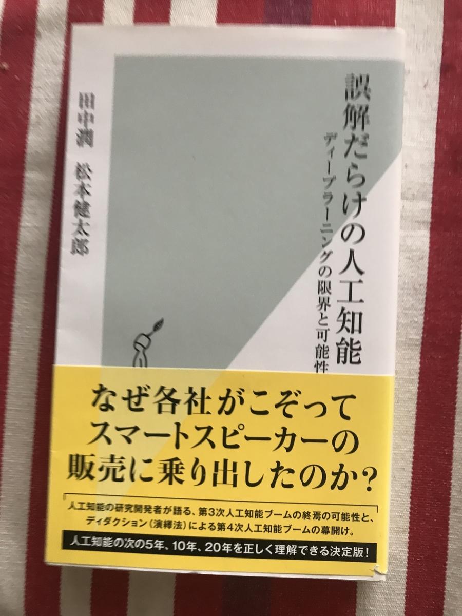 f:id:nicky-akira:20210715112202j:plain