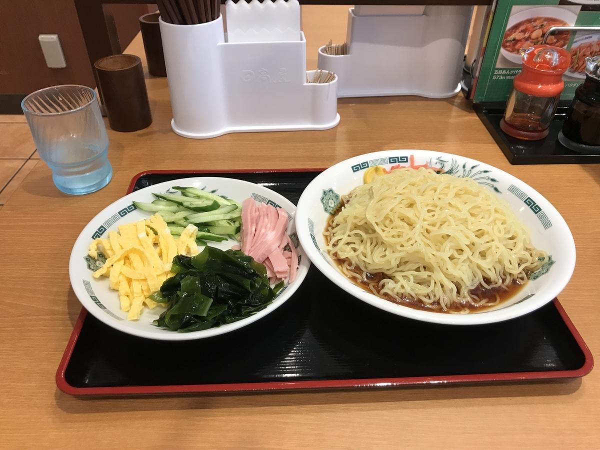 f:id:nicky-akira:20210717175512j:plain