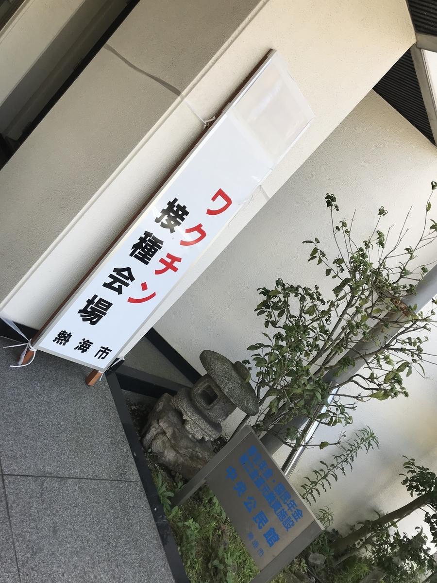 f:id:nicky-akira:20210718173956j:plain