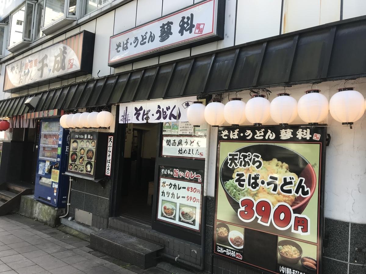 f:id:nicky-akira:20210910191102j:plain
