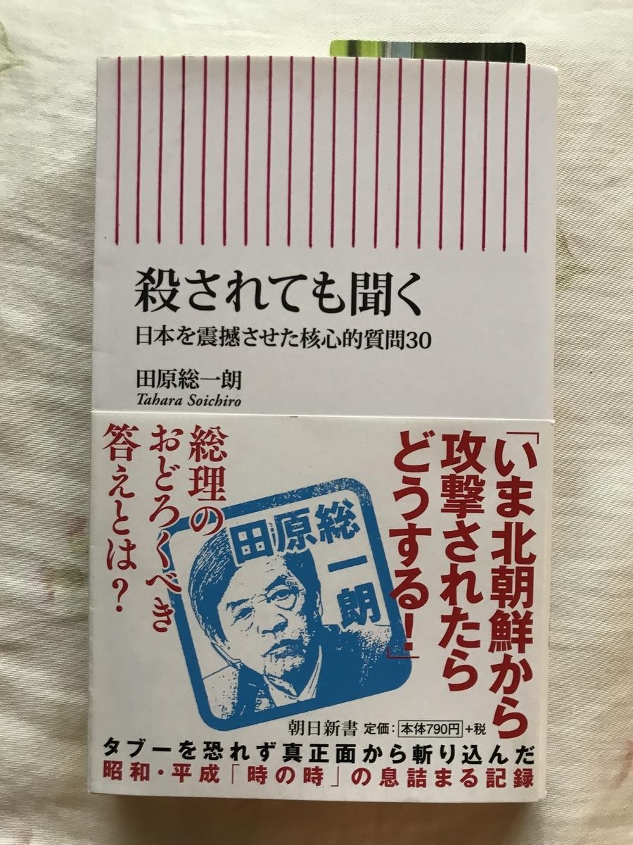 f:id:nicky-akira:20210911130945j:plain