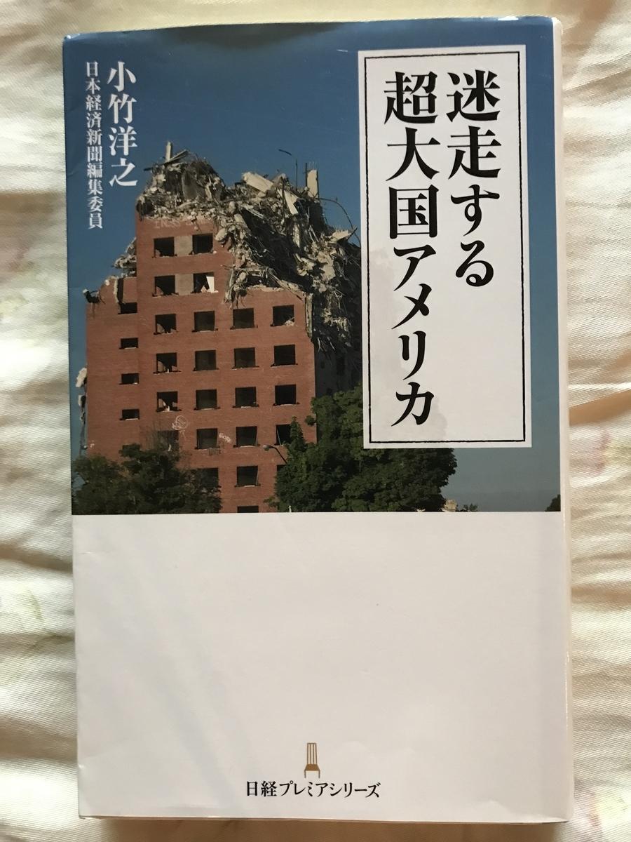 f:id:nicky-akira:20210912112756j:plain