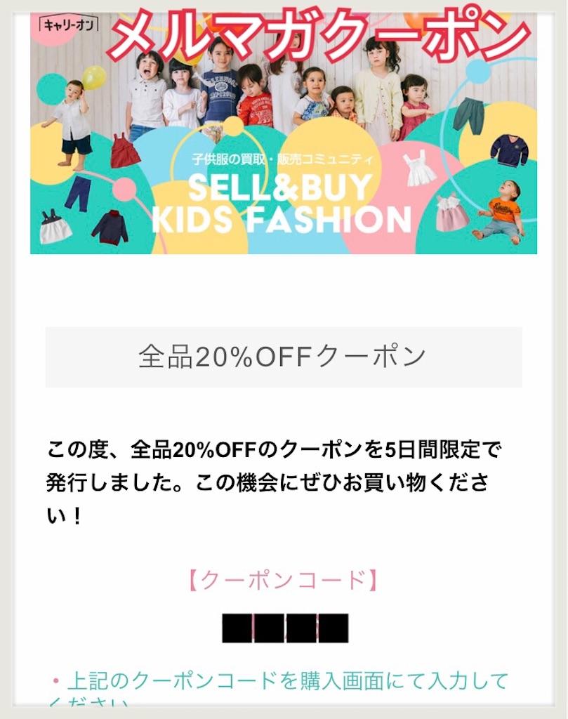 f:id:nicky_oyakudachi_info:20210715132552j:plain