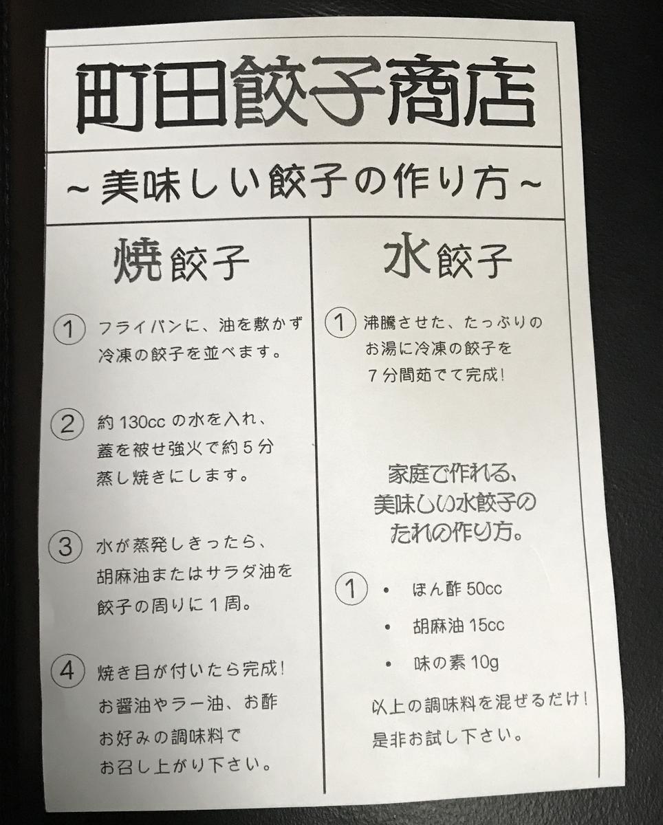 f:id:nicky_oyakudachi_info:20210721143235j:plain